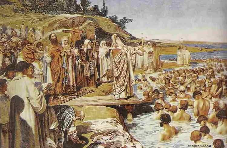 Картинки по запросу Крещение Руси мозаика