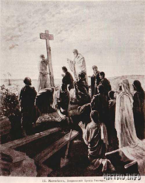 Картинки по запросу Матвеев Николай. Воздвижение креста
